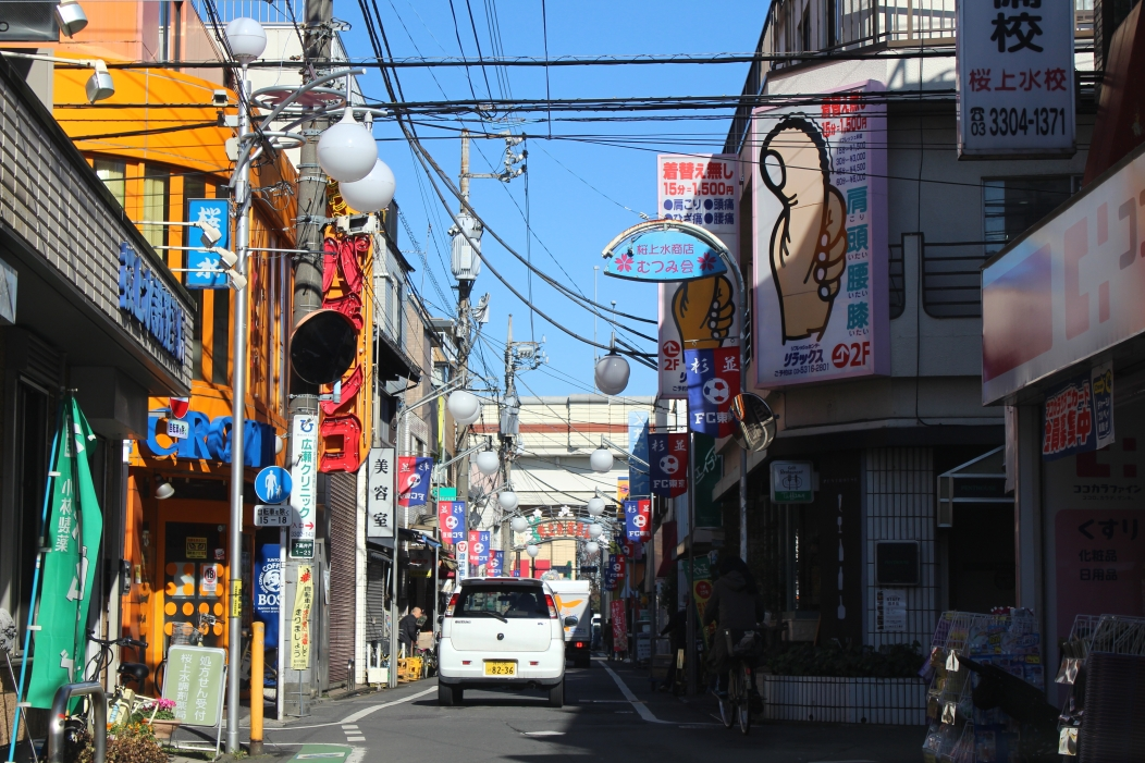 B Kyoto.JPG
